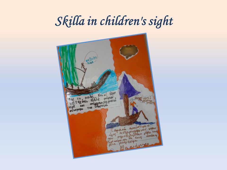 Skilla in children s sight