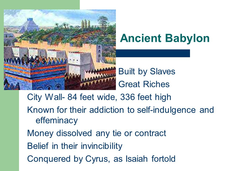 Comments from Babylon Cain Who is the Lord that I should know him.