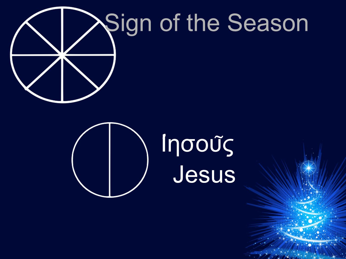 Ι ̓ ησου ͂ ς Jesus Sign of the Season