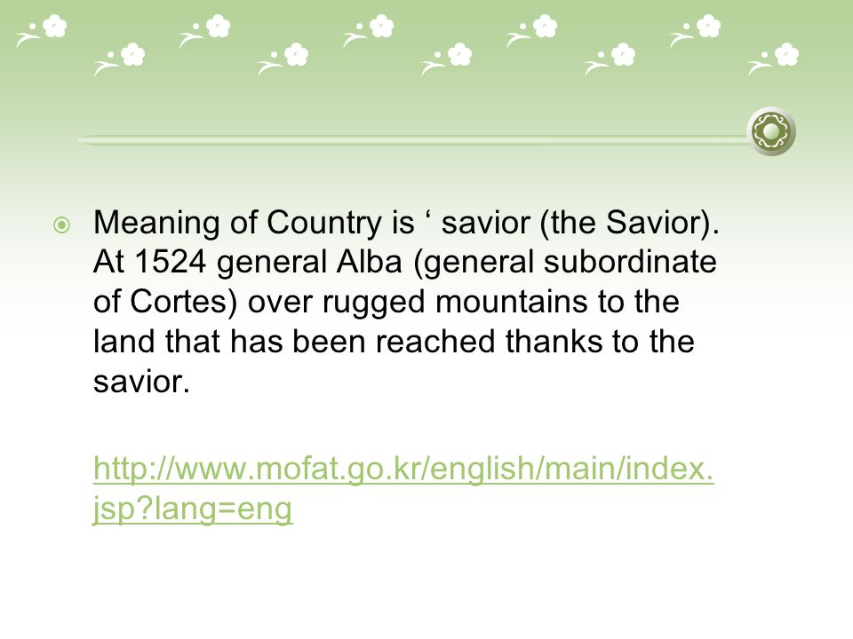  Meaning of Country is ' savior (the Savior).