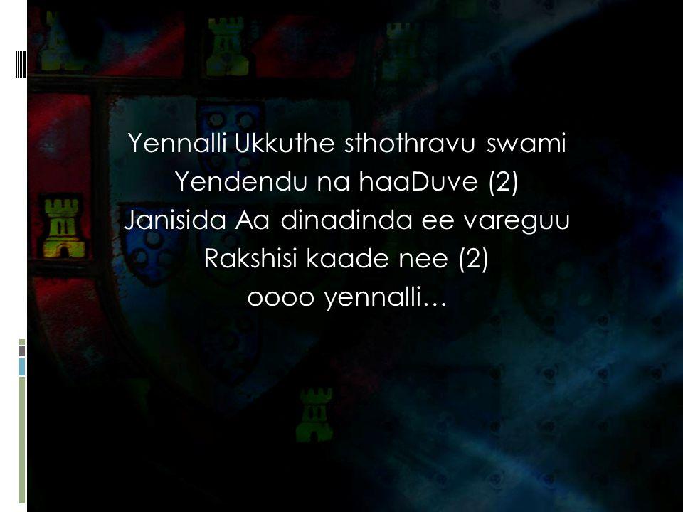 Yennalli Ukkuthe sthothravu swami Yendendu na haaDuve (2) Janisida Aa dinadinda ee vareguu Rakshisi kaade nee (2) oooo yennalli…
