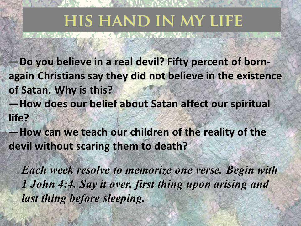 FROM HIS HAND: Read Job 38:36; Isaiah 26:3; Luke 12:29; Romans 12:16; Philippians 2:5; Colossians 3:2; Hebrews 8:10.