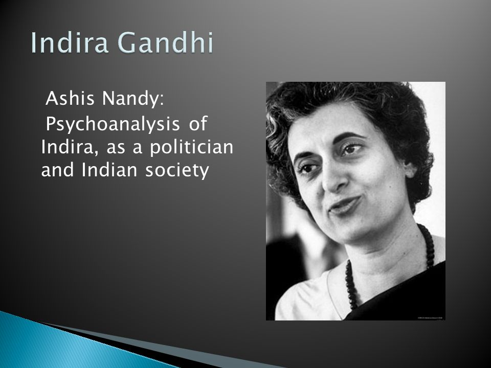 Ashis Nandy: Psychoanalysis of Indira, as a politician and Indian society