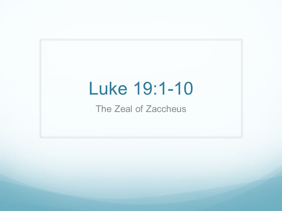 Rich Young Ruler Luke 18:20 You know the commandments, 'D O NOT COMMIT ADULTERY, D O NOT MURDER, D O NOT STEAL, D O NOT BEAR FALSE WITNESS, H ONOR YOUR FATHER AND MOTHER.'