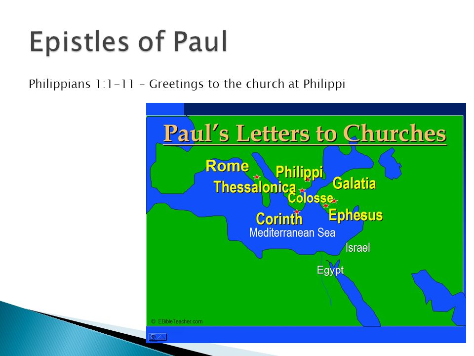 Philippians 1:1-11 – Greetings to the church at Philippi