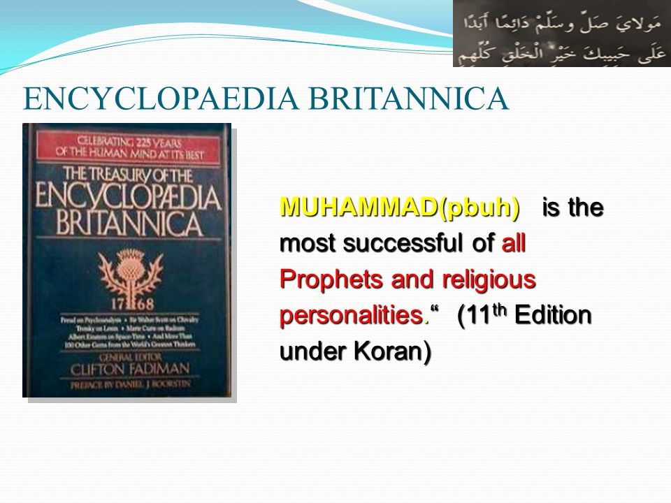 """ENCYCLOPAEDIA BRITANNICA MUHAMMAD(pbuh) is the most successful of all Prophets and religious personalities."""" (11 th Edition under Koran)"""