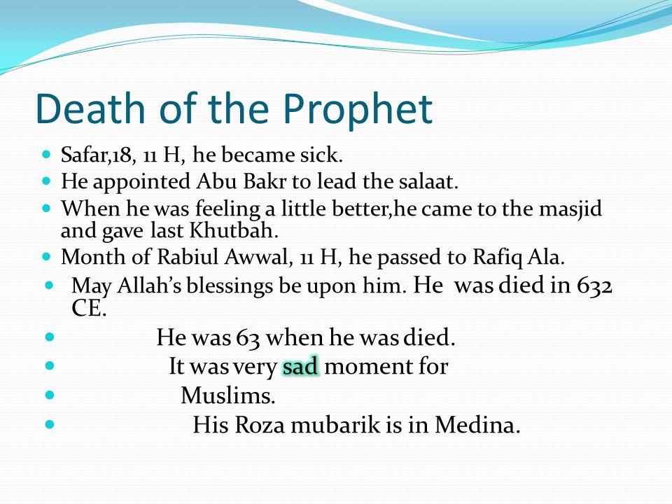 Death of the Prophet
