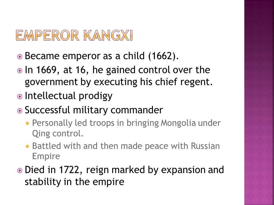 Became emperor as a child (1662).