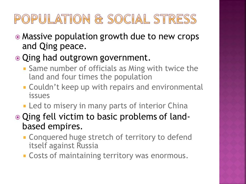  Massive population growth due to new crops and Qing peace.