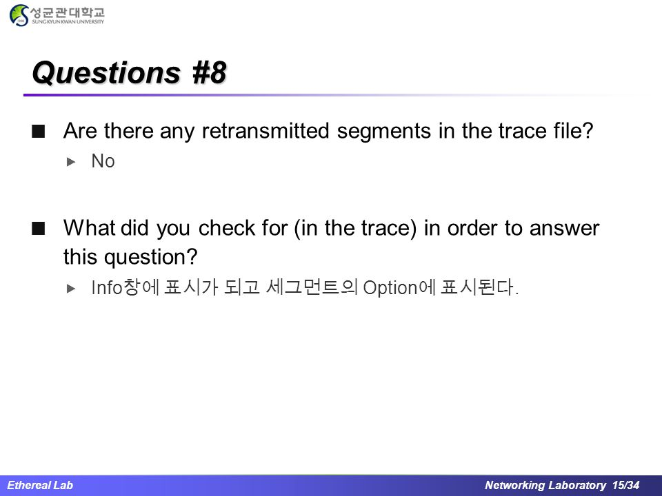 Ethereal Lab Networking Laboratory 15/34 Questions #8 Are there any retransmitted segments in the trace file.