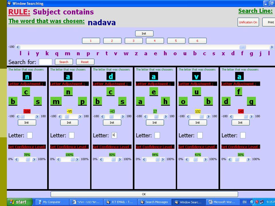 14 User Interface No actual Joystick (conceptual).