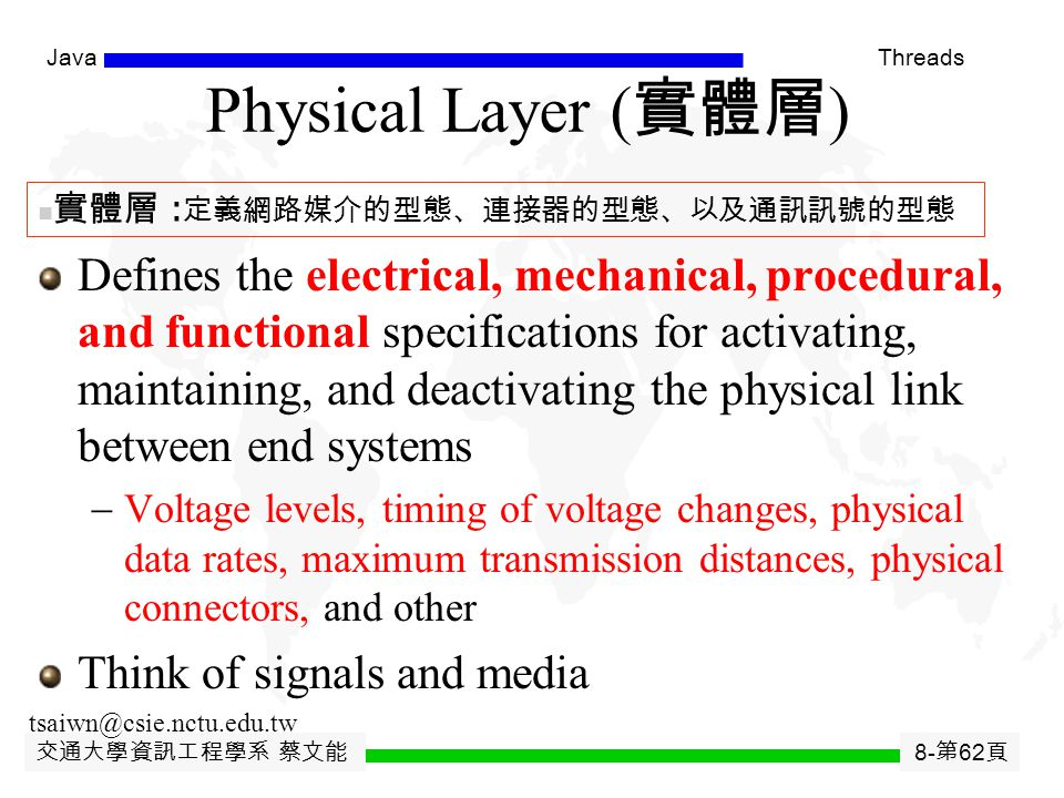 交通大學資訊工程學系 蔡文能 8- 第 61 頁 JavaThreads Layers ( 分層負責 ) The routines/methods of Layer N will not call Layer N+1. The routines/methods of Layer N typicall