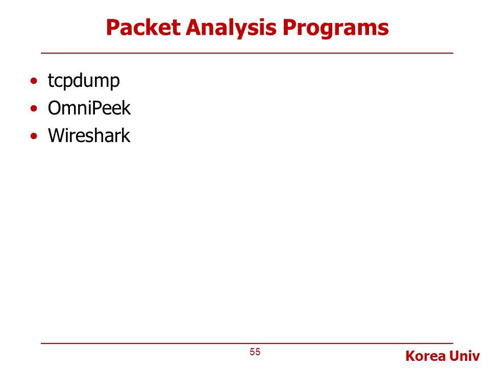Korea Univ Packet Analysis Programs tcpdump OmniPeek Wireshark 55