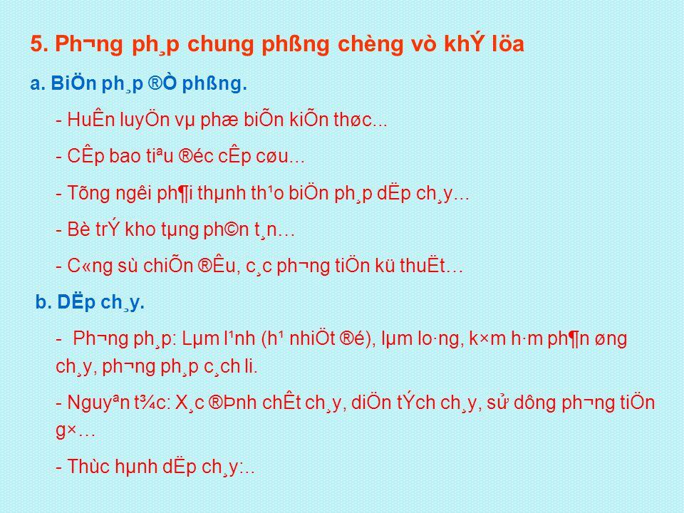 5. Ph¬ng ph¸p chung phßng chèng vò khÝ löa a. BiÖn ph¸p ®Ò phßng.