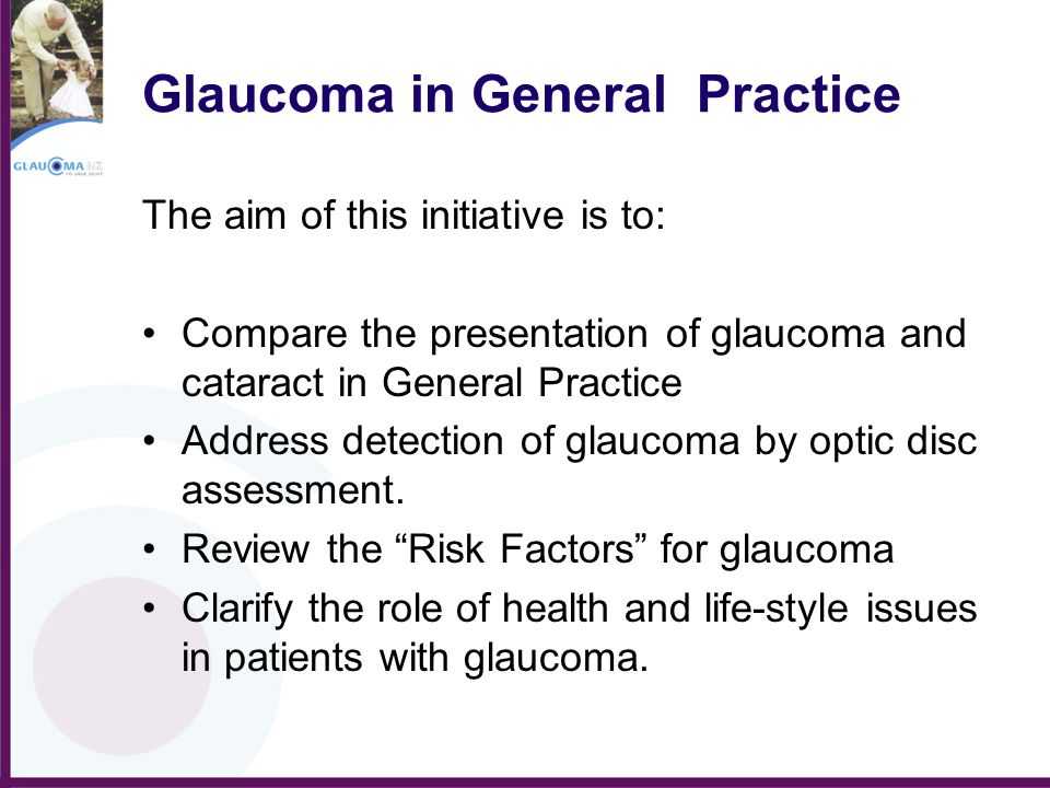 Cataract and glaucoma compared CATARACT The patient will present to you when the visual disability reaches the threshold for that person to complain about their vision.