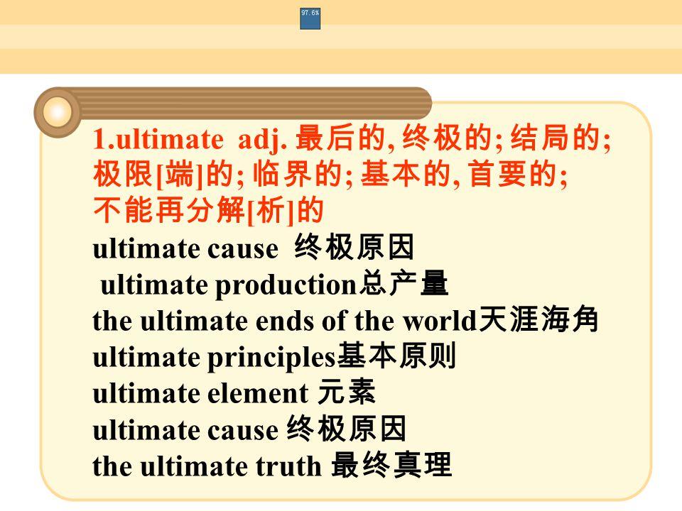 1.ultimate adj.