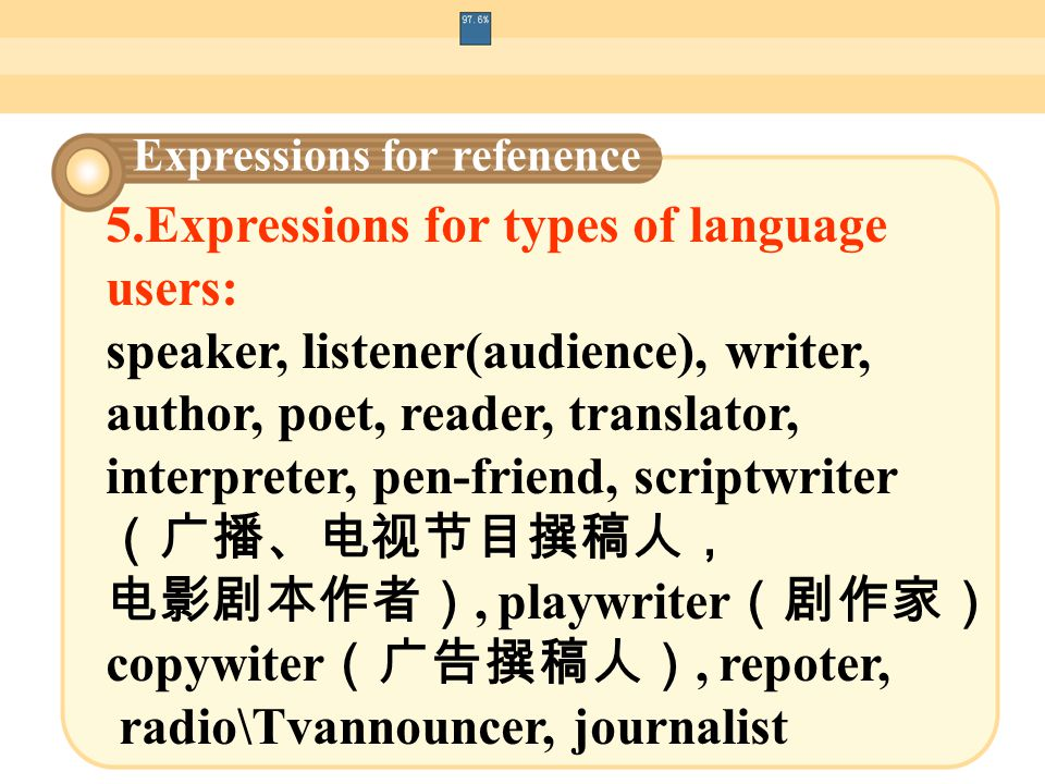 A.Summarize the story: The article discuss three aspects of language learning, while trying to clear up three related misconceptions, which are, language can be learned systematically with clear ultimate success; Words have clear-out and fixed meanings; and people of the same language background speak the same variety everythere.