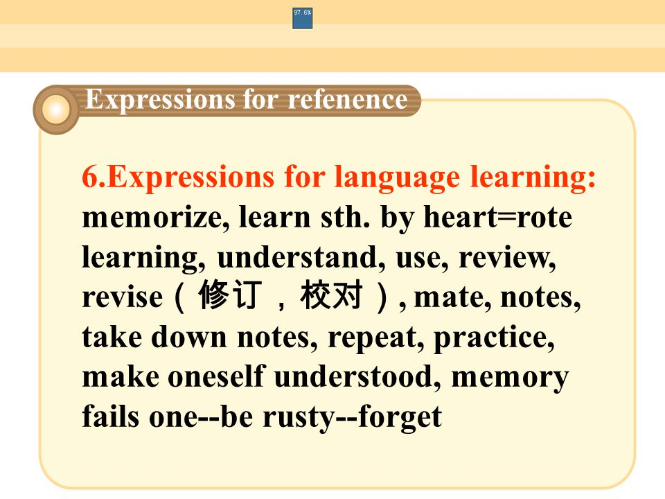 7.What is the lesson that you, as a language learner, can draw from this text.