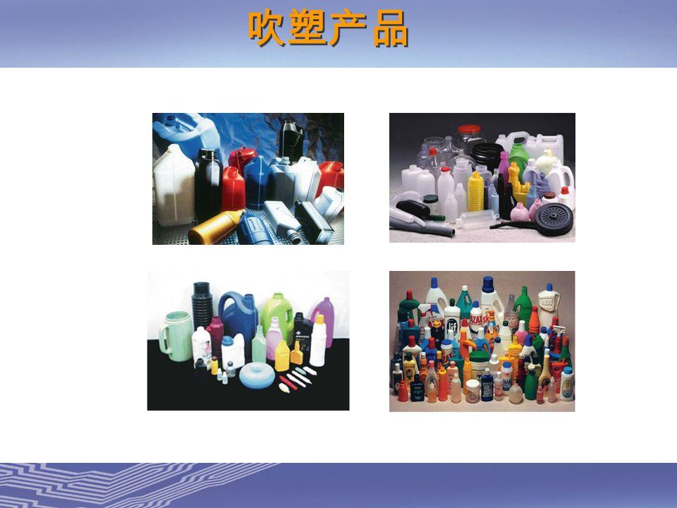 塑料薄膜产品