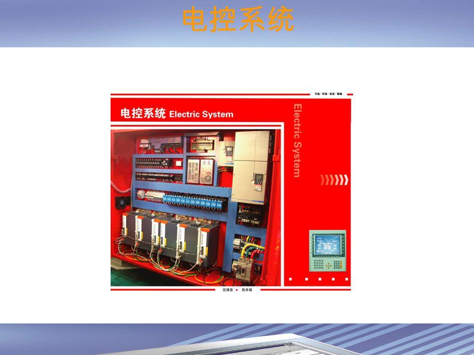 薄膜挤压机