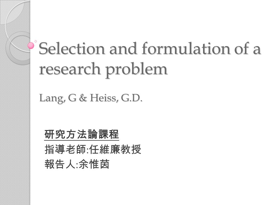 Delimiting the research problem The way to accomplish this task: ◦ Read extensively in the literature related to your field of interest.