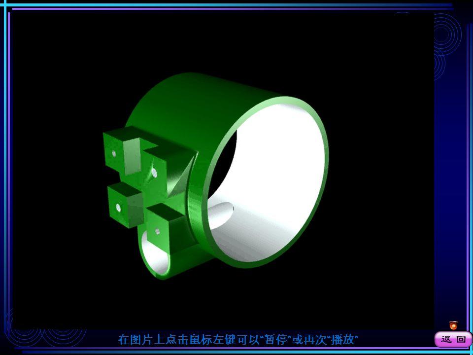滚齿机轴系部件 请点击鼠标左键显示后面内容