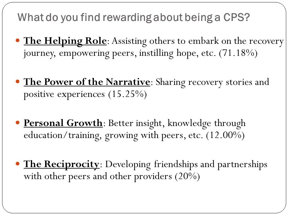 What do you find rewarding about being a CPS.