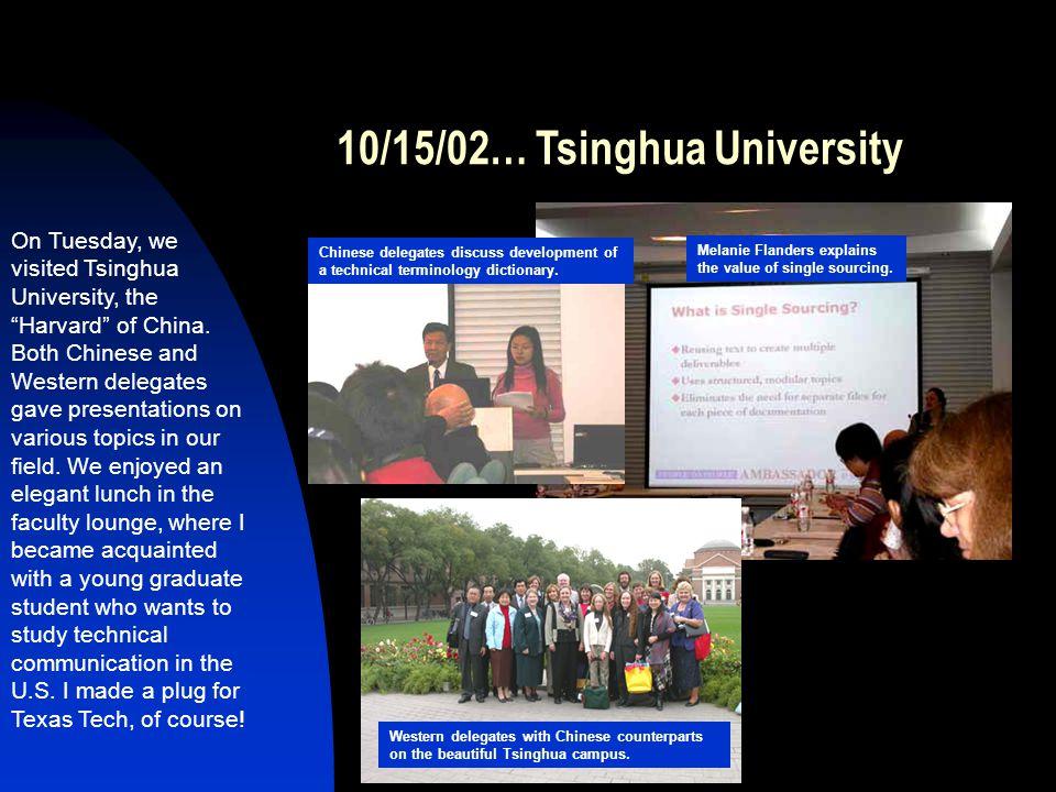 10/15/02… Tsinghua University On Tuesday, we visited Tsinghua University, the Harvard of China.