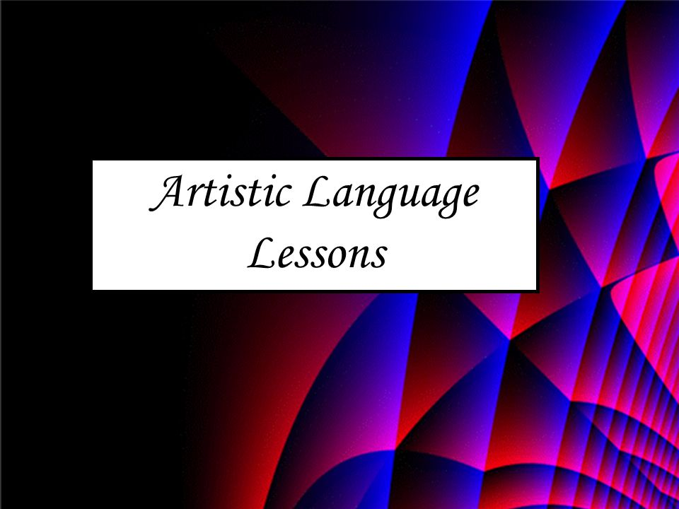 Rationale For Artistic Language