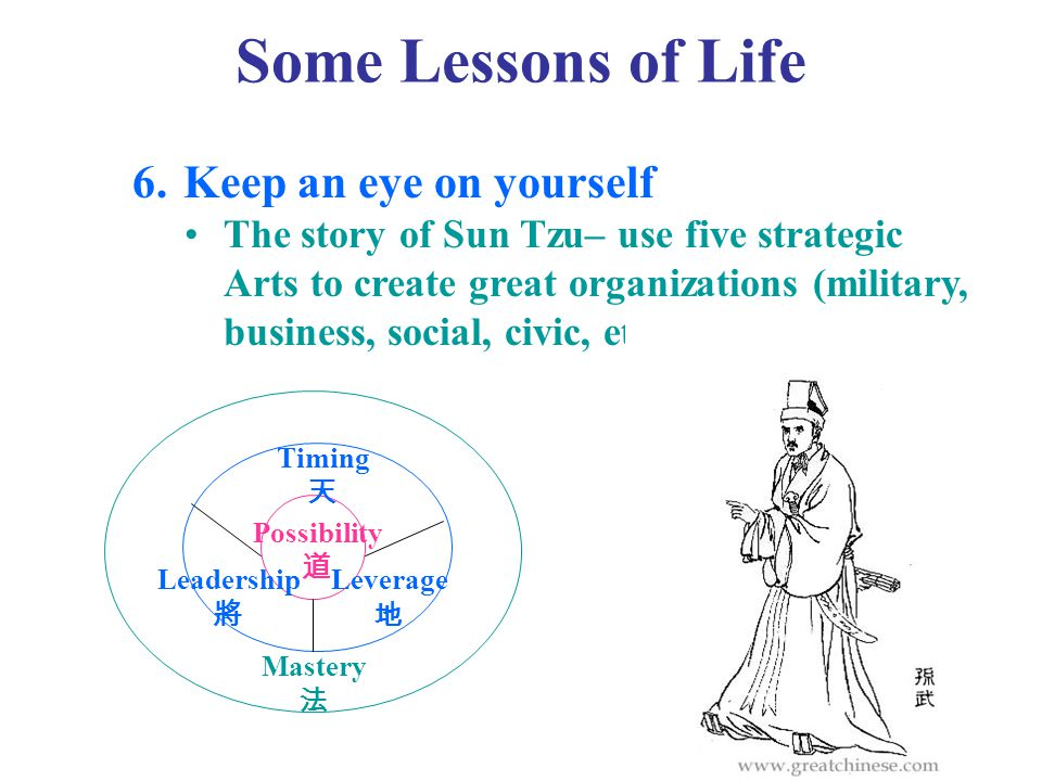 Some Lessons of Life 6.