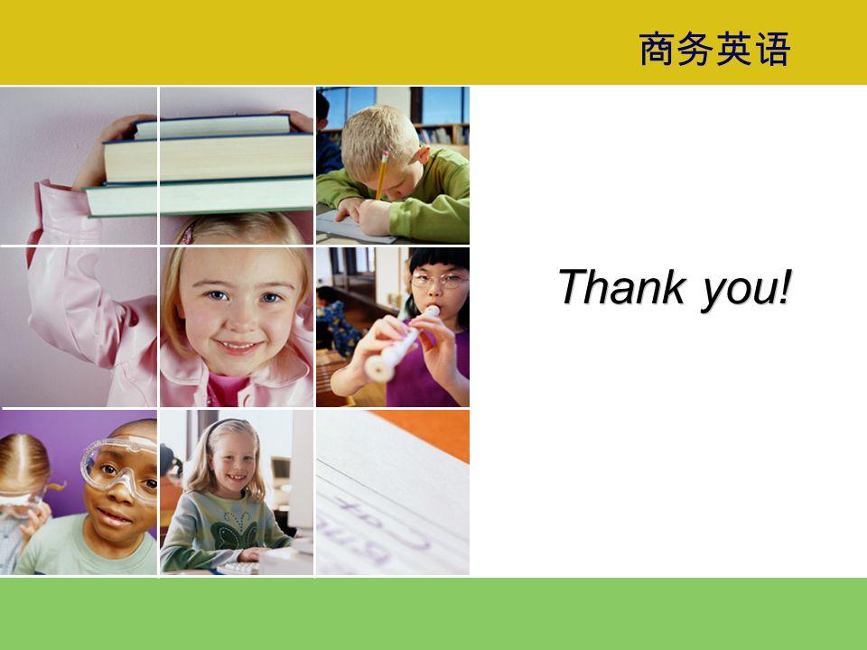 商务英语 Thank you!