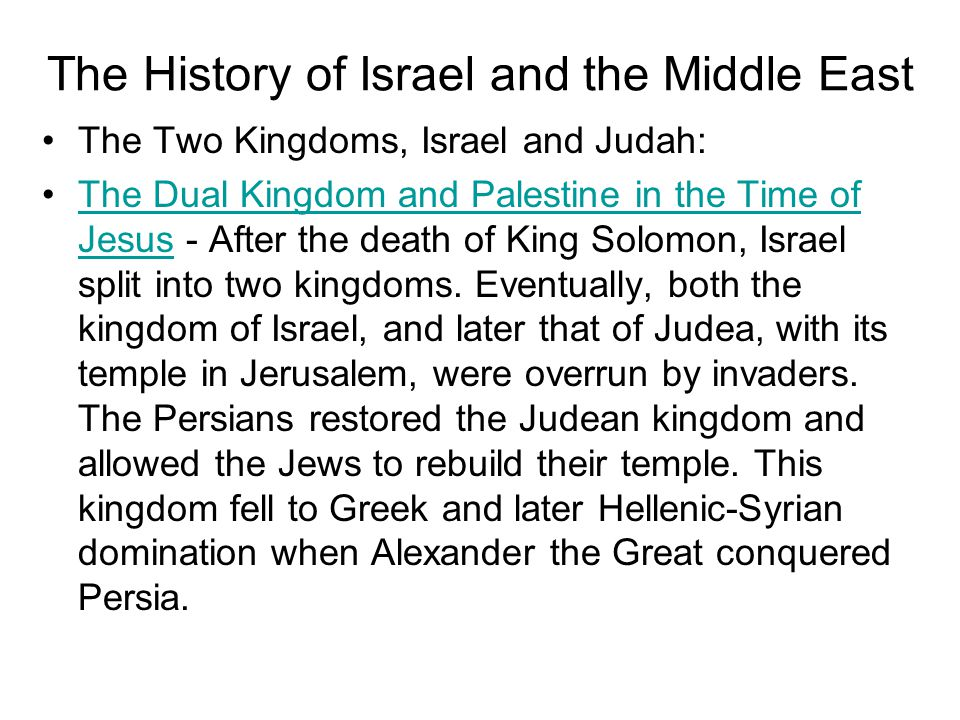 The Two Kingdoms, Israel and Judah: The Dual Kingdom and Palestine in the Time of Jesus - After the death of King Solomon, Israel split into two kingdoms.