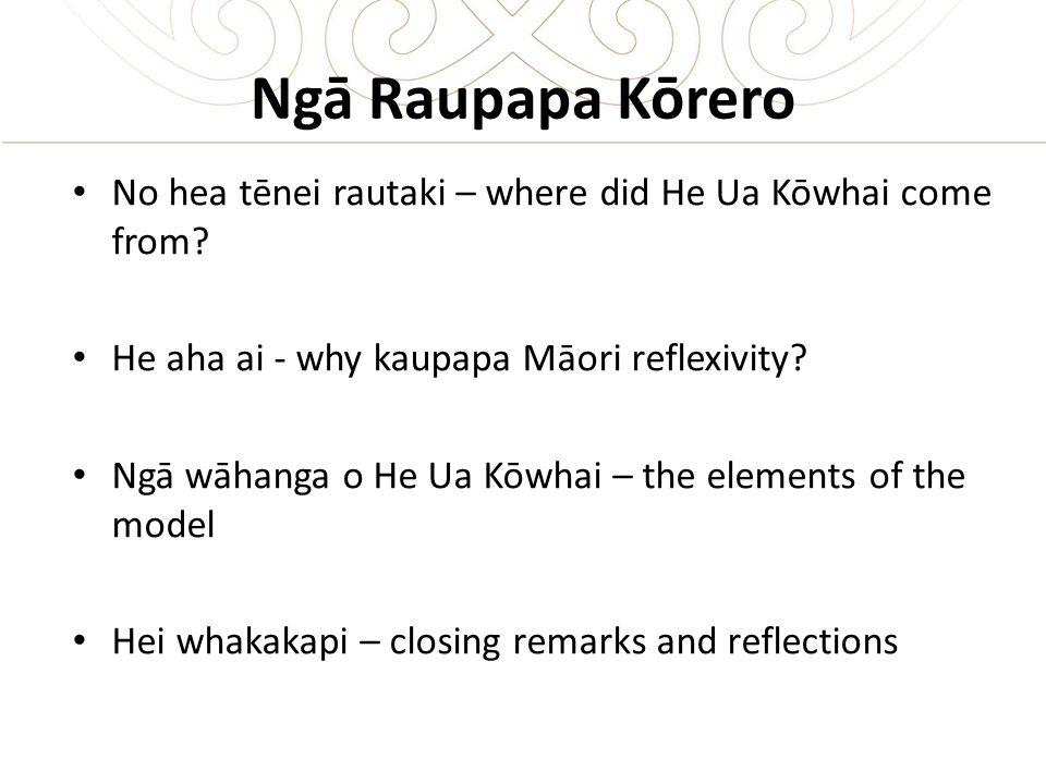 Nō Hea Tēnei Rautaki.