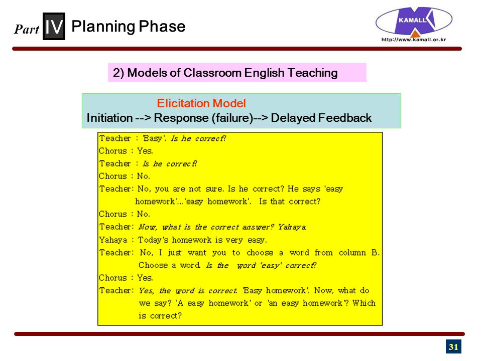 31 IV Part 2) Models of Classroom English Teaching Elicitation Model Initiation --> Response (failure)--> Delayed Feedback Planning Phase