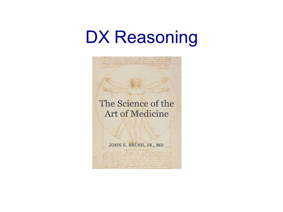 DX Reasoning