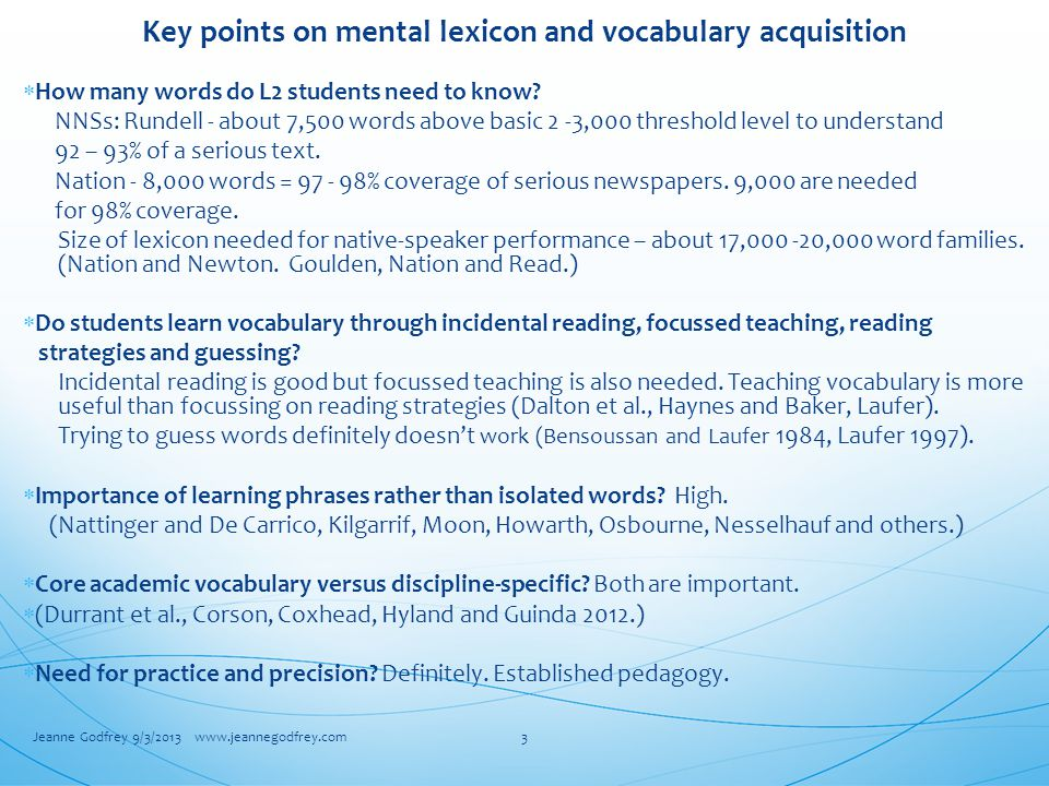 Key points on mental lexicon and vocabulary acquisition  How many words do L2 students need to know.
