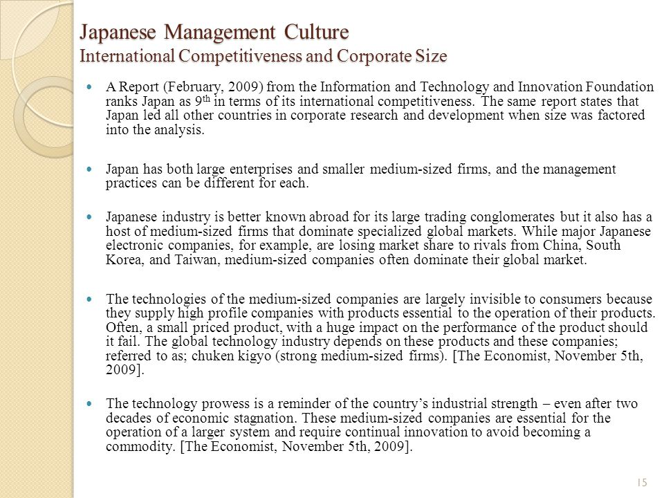 Japanese Management Culture International Competitiveness and Corporate Size A Report (February, 2009) from the Information and Technology and Innovat
