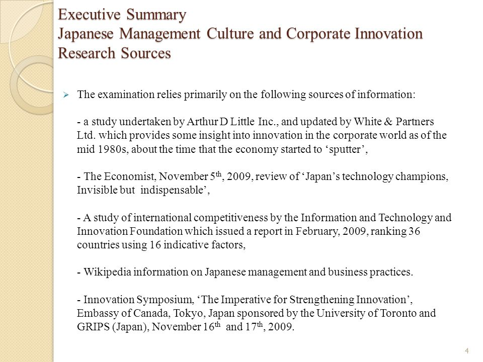 Appendix Study of International Competitiveness Information and Technology and Innovation Foundation February, 2009.