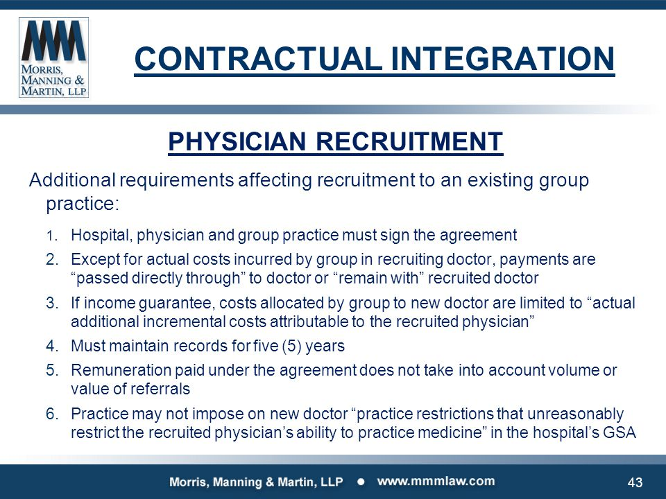 CONTRACTUAL INTEGRATION PHYSICIAN RECRUITMENT Additional requirements affecting recruitment to an existing group practice: 1. Hospital, physician and