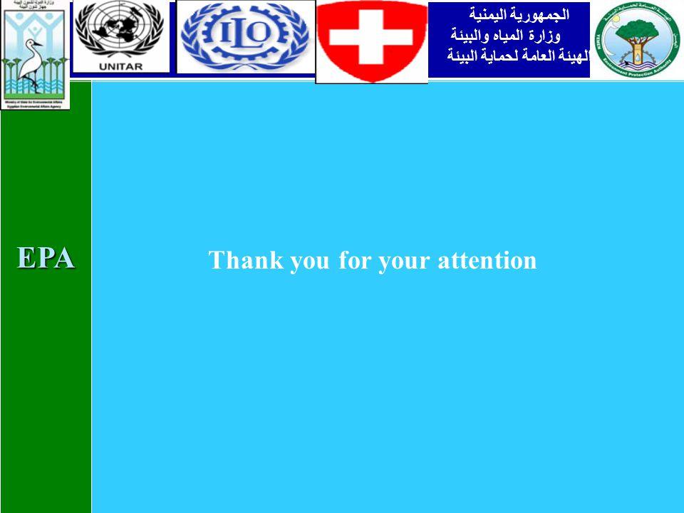 EPA Thank you for your attention الجمهورية اليمنية وزارة المياه والبيئة الهيئة العامة لحماية البيئة