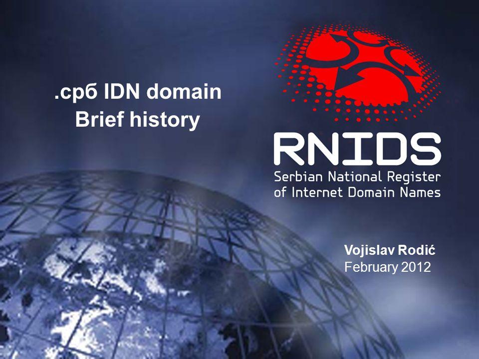 .срб IDN domain Brief history Vojislav Rodić February 2012