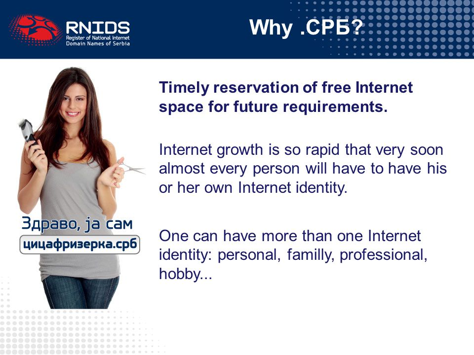 Timely reservation of free Internet space for future requirements.