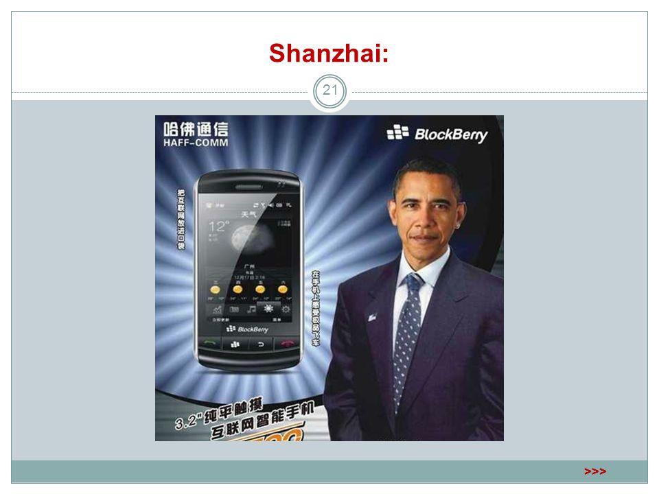 Shanzhai: >>> 21
