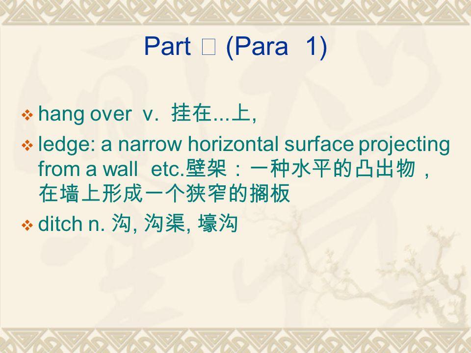 Part Ⅰ (Para 1)  hang over v. 挂在...