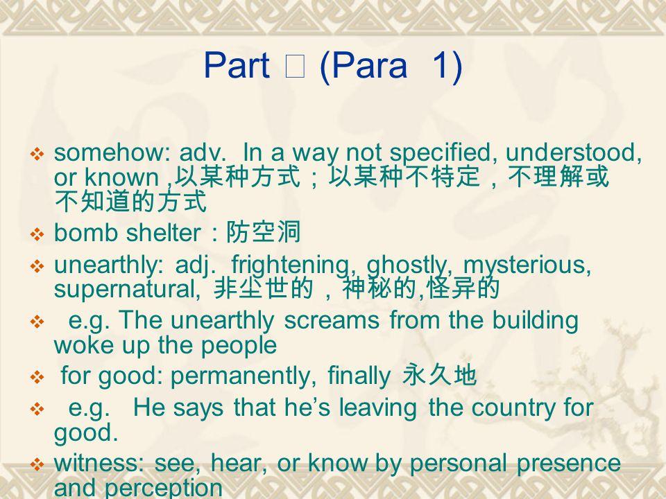 Part Ⅰ (Para 1)  somehow: adv.