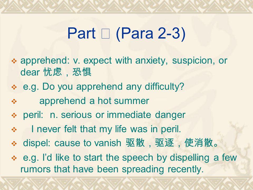 Part Ⅱ (Para 2-3)  apprehend: v. expect with anxiety, suspicion, or dear 忧虑,恐惧  e.g.