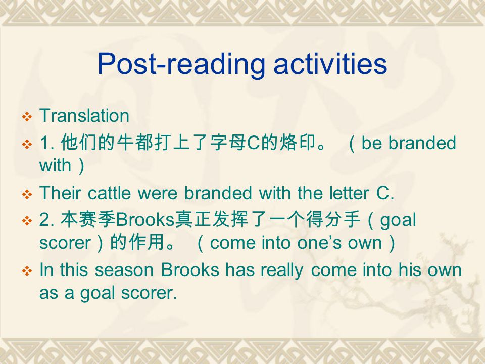 Post-reading activities  Translation  1.