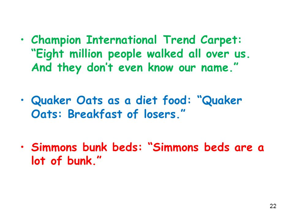 22 Champion International Trend Carpet: Eight million people walked all over us.