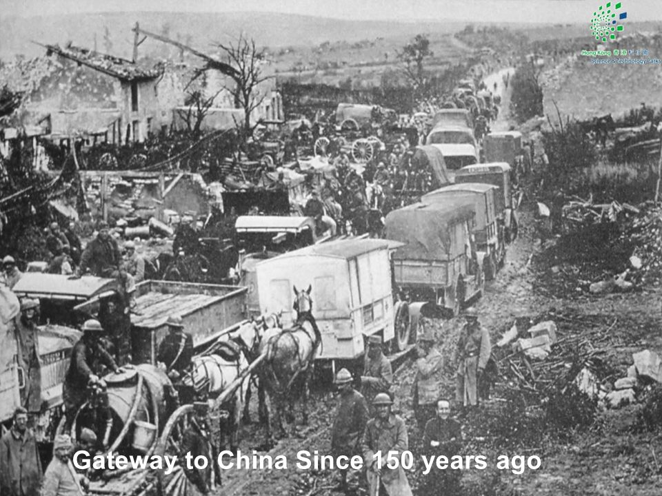 Gateway to China Since 150 years ago
