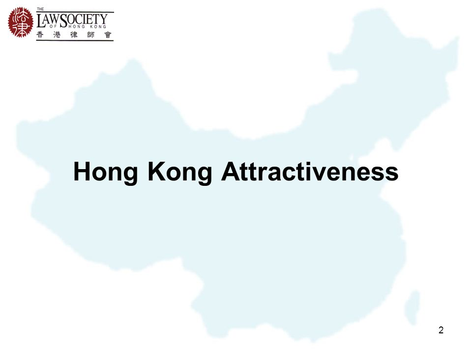 2 Hong Kong Attractiveness